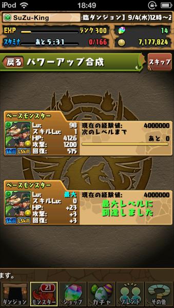 1378299669508.jpg