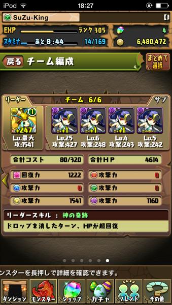 1380965953533.jpg