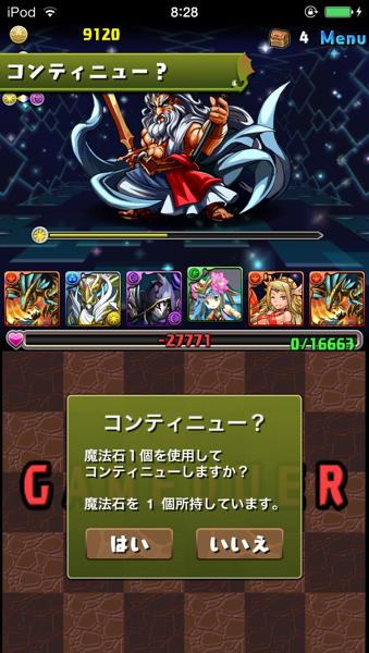 1384040075788.jpg